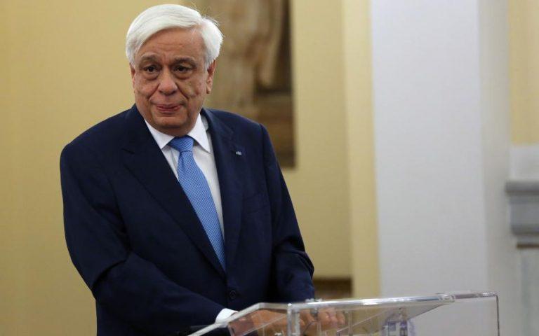 Πρ. Παυλόπουλος: Ηρθε η σειρά των εταίρων