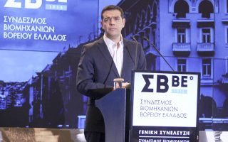 «Προσδοκούμε από τους εταίρους να σεβαστούν επιτέλους τις θυσίες του ελληνικού λαού με μια συνολική συμφωνία που θα βγάζει τη χώρα από την ομηρία και την εκκρεμότητα», είπε κατά την ομιλία του στον Σύνδεσμο Βιομηχανιών Βορείου Ελλάδος ο Αλ. Τσίπρας.