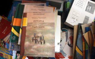 Eπικρίσεις από την Ελληνική Εταιρεία Ιστορικών της Εκπαίδευσης έναντι όσων βάλλουν κατά των νέων προγραμμάτων.