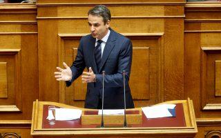 Η κυβέρνηση δεν έχει συγκροτημένο σχέδιο για την εκπαίδευση, υποστήριξε ο πρόεδρος της Ν.Δ. Κυρ. Μητσοτάκης.