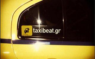 taxibeat-sta-aravika-gia-asfali-metafora-prosfygon0