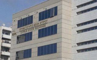 Σε λίγες μέρες πρόκειται να εισαχθούν στο χρηματιστήριο Κύπρου 21 εκατ. μετοχές της εταιρείας «Alfa Ζύμη». Σύμφωνα με πληροφορίες της «Κ», ενδιαφέρον έχουν εκδηλώσει η εταιρεία γεωργικών μηχανημάτων «Κ. Κουιμτζής» και η εταιρεία «First advisors and Holdings».