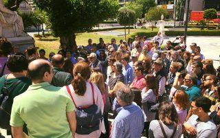 Οι ξεναγήσεις στην Αθηναϊκή Τριλογία διοργανώθηκαν με την ευκαιρία του εορτασμού των 180 χρόνων από την ίδρυση του ΕΚΠΑ.