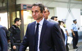 Αιχμές κατά της κυβέρνησης άφησε ο πρόεδρος της Ν.Δ. Κυρ. Μητσοτάκης.