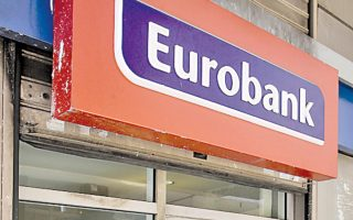 stin-kriti-24-26-ma-oy-to-go-international-poy-diorganonei-i-eurobank0