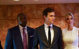 Ο σύμβουλος του προέδρου Τραμπ και γαμπρός του, Τζάρεντ Κούσνερ, με την Ιβάνκα.