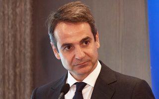 Ο πρόεδρος της Ν.Δ. Κυρ. Μητσοτάκης συναντήθηκε χθες με τον πρόεδρο της Fairfax Financial Holdings Πρεμ Γουάτσα.