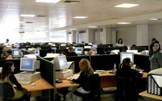 Η κινητικότητα των δημοσίων υπαλλήλων θα εφαρμοστεί τον Σεπτέμβριο, όπως προβλέπει το μνημόνιο.