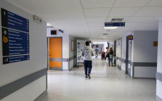 Μέχρι το τέλος του 2017 θα βρίσκονται σε λειτουργία 239 Τοπικές Μονάδες Υγείας, οι οποίες θα στελεχωθούν με 3.000 άτομα.