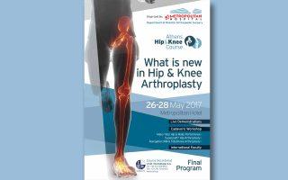 synedrio-gia-tin-arthroplastiki-ischioy-kai-gonatos-apo-to-metropolitan-hospital0