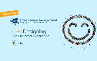 1i-ereyna-gia-to-customer-experience-stis-epicheiriseis-stin-ellada0