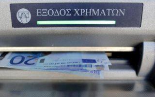 ypoik-odikos-chartis-gia-ti-chalarosi-ton-capital-controls0