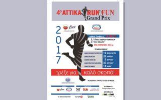 4o-attika-run-amp-038-fun-telikos-agonas-glyfada-14-50