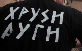 keerfa-dolofonikes-epitheseis-kata-metanaston-apo-ti-ch-a-sti-gkorytsa-aspropyrgoy0