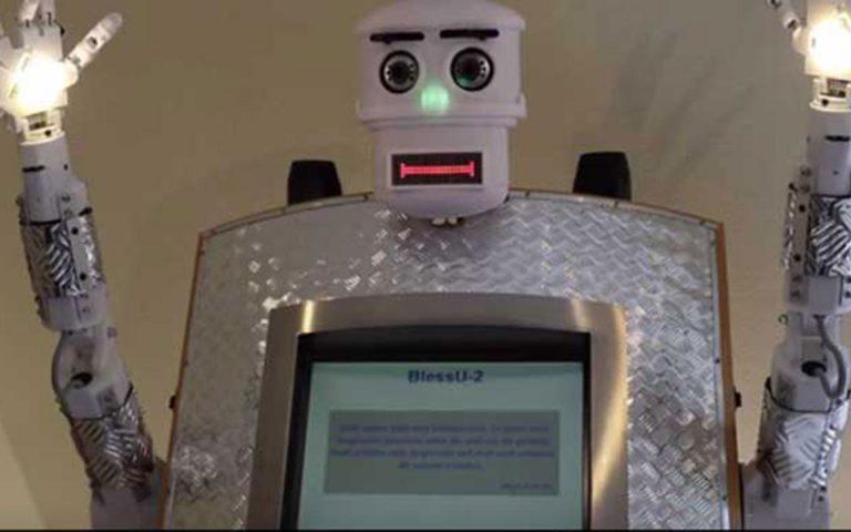 Γερμανία: Ευλογίες από ιερέα-ρομπότ