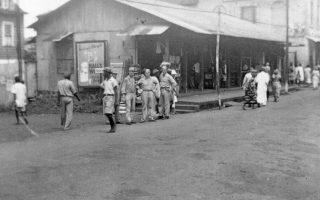 Η Φρίταουν της Σιέρα Λεόνε φωτογραφημένη το 1942, την ίδια ακριβώς περίοδο που διαδραματίζεται η «Καρδιά των πραγμάτων».