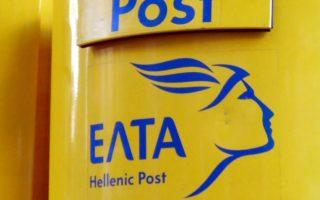 thessaloniki-apopeira-diarrixis-ypokatastimatos-ton-elta0
