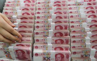 Οι εκροές κεφαλαίων από την Κίνα τριπλασιάστηκαν το 2016 φτάνοντας στα 220 δισ. δολ. από τα 70 δισ. το 2014.