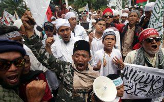 indonisia-se-dieti-fylakisi-gia-prosvoli-toy-islam-katadikastike-o-kyvernitis-tis-tzakarta0