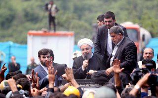 Ο Ιρανός πρόεδρος Χασάν Ροχανί μιλάει στην επαρχία Γκολεστάν, όπου πρόσφατα σημειώθηκε  έκρηξη σε ορυχείο.