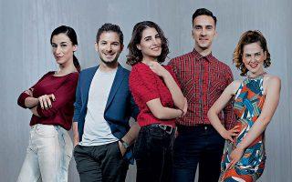 Από αριστερά: Μαρίζα Ρίζου, Γιώργος Περρής, Παυλίνα Βουλγαράκη, Δημήτρης Σαμόλης, Ρένα Μόρφη. Φωτογραφίες: Βαγγέλης Ζαβός