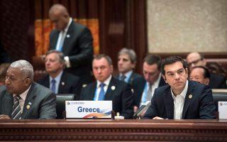 tsipras-stratigikos-o-rolos-tis-elladas-sto-dromo-toy-metaxioy-toy-21oy-aiona0