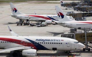 aeroskafos-tis-malaysia-airlines-epestrepse-sti-melvoyrni-afoy-epivatis-ypostirixe-oti-metefere-vomva0