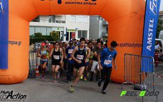 4o-attika-run-amp-038-fun-d-agonas-melissia0