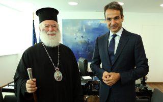 synantisi-mitsotaki-me-ton-patriarchi-alexandreias-theodoro0