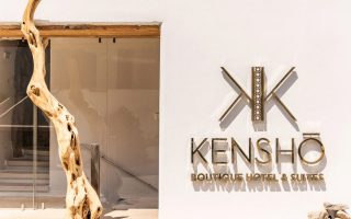 kensho-oikeia-elliniki-koyzina-me-synthetes-technikes-2190076