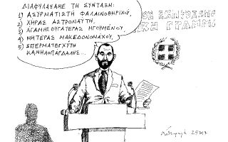 skitso-toy-andrea-petroylaki-03-05-170