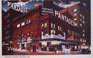 Το θέατρο Pantages στο Πόρτλαντ του Ορεγκον. Στόχος του Πανταζή ήταν να προσφέρει ποιοτική διασκέδαση για τη μεγάλη μάζα του κόσμου.