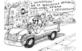 skitso-toy-andrea-petroylaki-06-05-170
