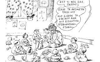 skitso-toy-andrea-petroylaki-07-05-170