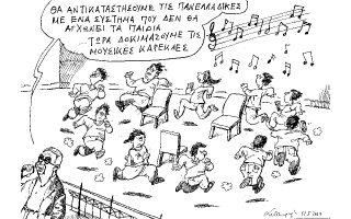 skitso-toy-andrea-petroylaki-14-05-170
