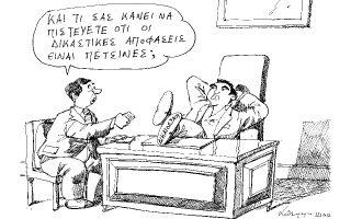 skitso-toy-andrea-petroylaki-13-05-17-2189958