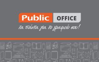 public-office-h-sygchroni-lysi-gia-to-grafeio-sto-spiti-mechri-to-grafeio-tis-megalis-epicheirisis0