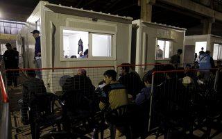 Κάτοικοι της Χίου διαμαρτύρονται για την πολύμηνη παραμονή μεταναστών στo hotspot της ΒΙΑΛ.