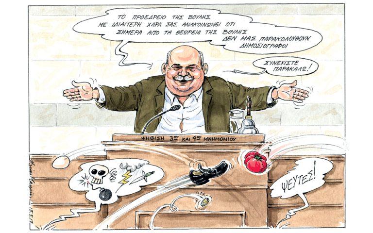 Σκίτσο του Ηλία Μακρή (16.05.17)