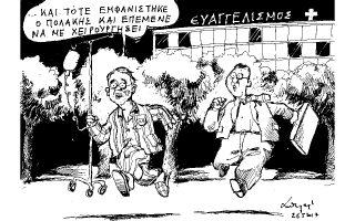 skitso-toy-andrea-petroylaki-27-05-170