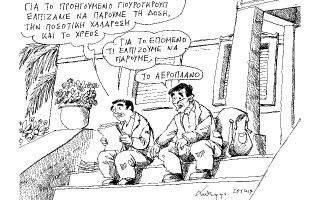 skitso-toy-andrea-petroylaki-28-05-170