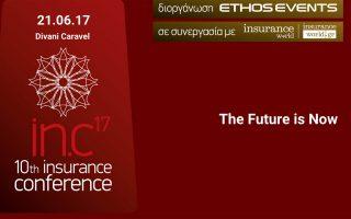 o-ypodioikitis-tis-trapezas-tis-ellados-kentrikos-omilitis-sto-10th-insurance-conference0