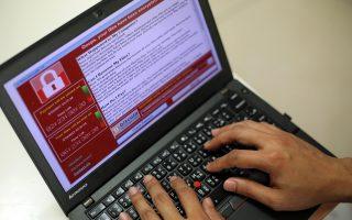 etaireies-amp-8211-kolossoi-thymata-toy-ioy-ransomware-amp-8211-epligisan-pano-apo-90-chores0
