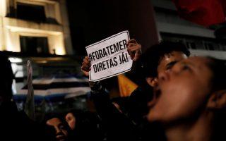 Διαδηλωτές ζήτησαν την παραίτηση του Τέμερ και τη διεξαγωγή εκλογών.