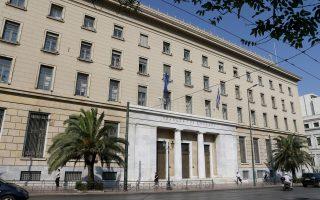 Οπως ορίζει η νέα διάταξη, ποινική δίωξη θα ασκείται κατόπιν γνωμοδότησης της Τράπεζας της Ελλάδος.