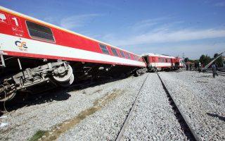 Φωτογραφία από εκτροχιασμό τρένου το 2005 και πάλι στο Αδενδρο Θεσσαλονίκης.