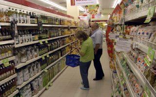 Στη ρύθμιση θα υπάρχει πρόβλεψη για τη λειτουργία των σούπερ μάρκετ περισσότερες Κυριακές από τις υφιστάμενες οκτώ.