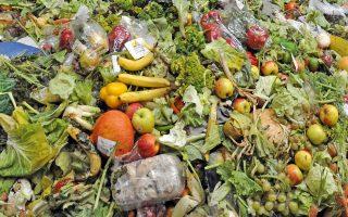 Η σπατάλη τροφίμων είναι ηθικά απαράδεκτη.