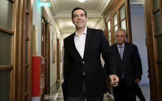 tsipras-sto-ypoyrgiko-oyte-ena-eyro-perissoteri-litotita0