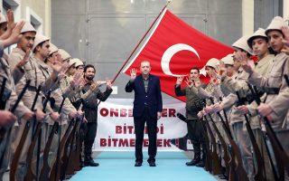 Αφιξη του Ταγίπ Ερντογάν στην Κωνσταντινούπολη στις 5 Μαρτίου του 2017.